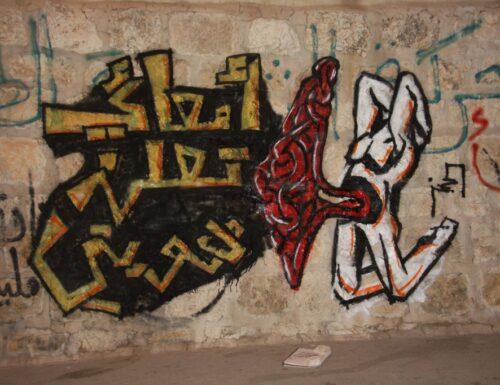 Palestina e Giordania: i graffiti di Hamza Abu Ayyash