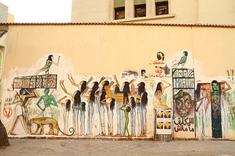 WALLS OF FREEDOM~ Street Art of Egyptian Revolution | •• REVOLUTION ...