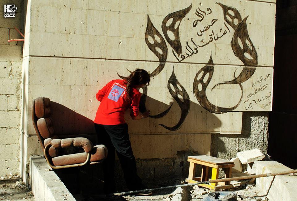 Homs Misses Its Children 2013