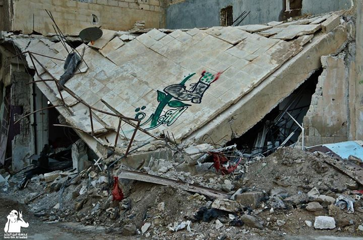 The Revolution 2013 Daraa Syria