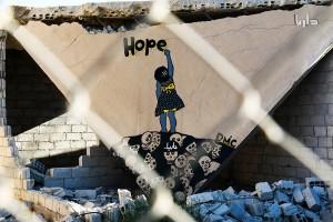 Hope 2014 Darayya
