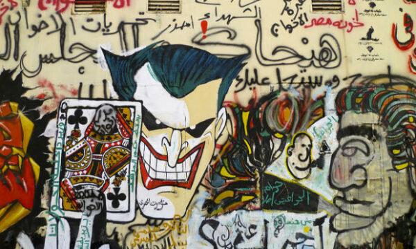 Egypt's nascent street art movement under pressure (by Shahira Amin)