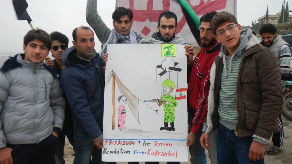 art-contre-la-terreur-kafranbel-syrie-782-693-1420817839
