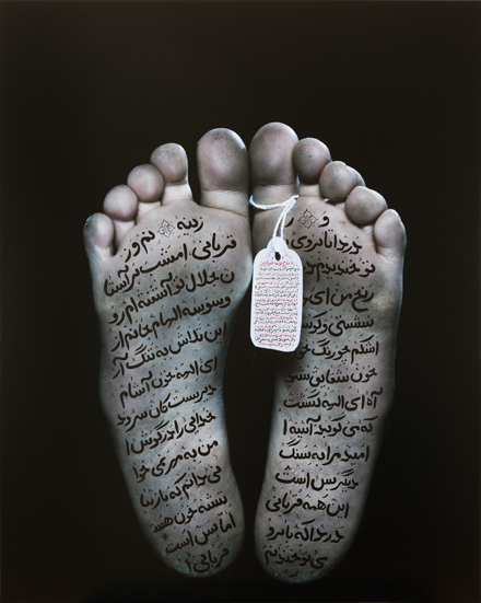 Shirin Neshat, 'Our House Is on Fire', 2013, photography series. By Art Radar