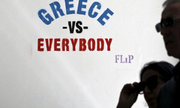 Greek graffiti – in pictures